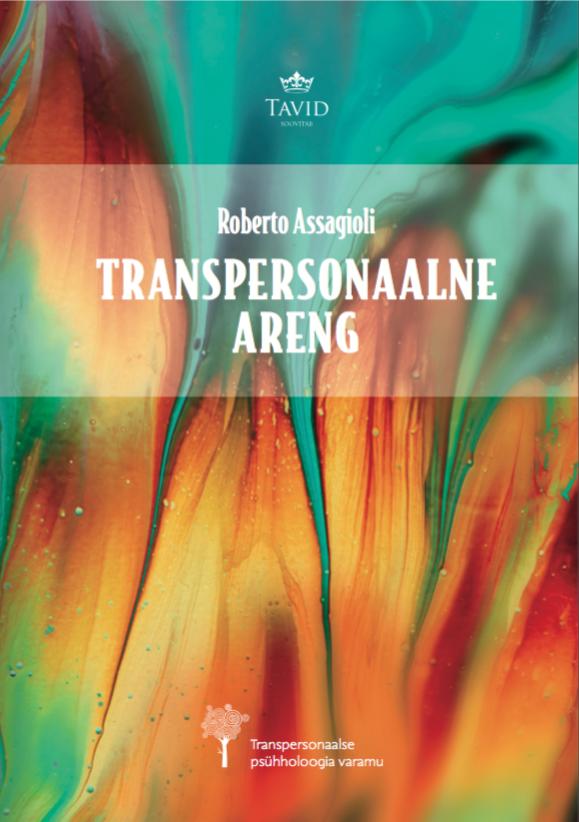 Transpersonaalne areng